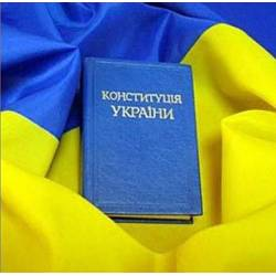 Режим роботи на День Конституції України