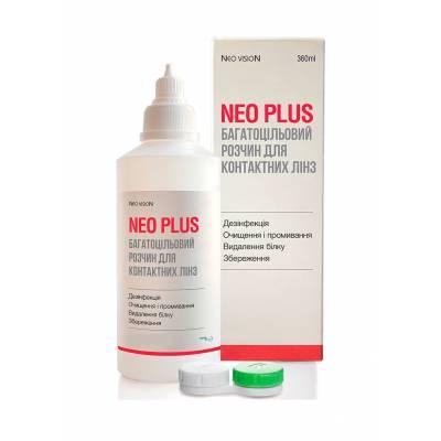 Neo Plus фото, цена