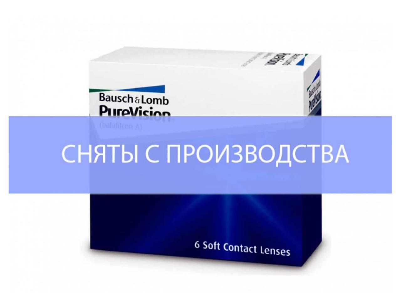 Месячные контактные линзы Bausch+Lomb Pure Vision - Фото №7