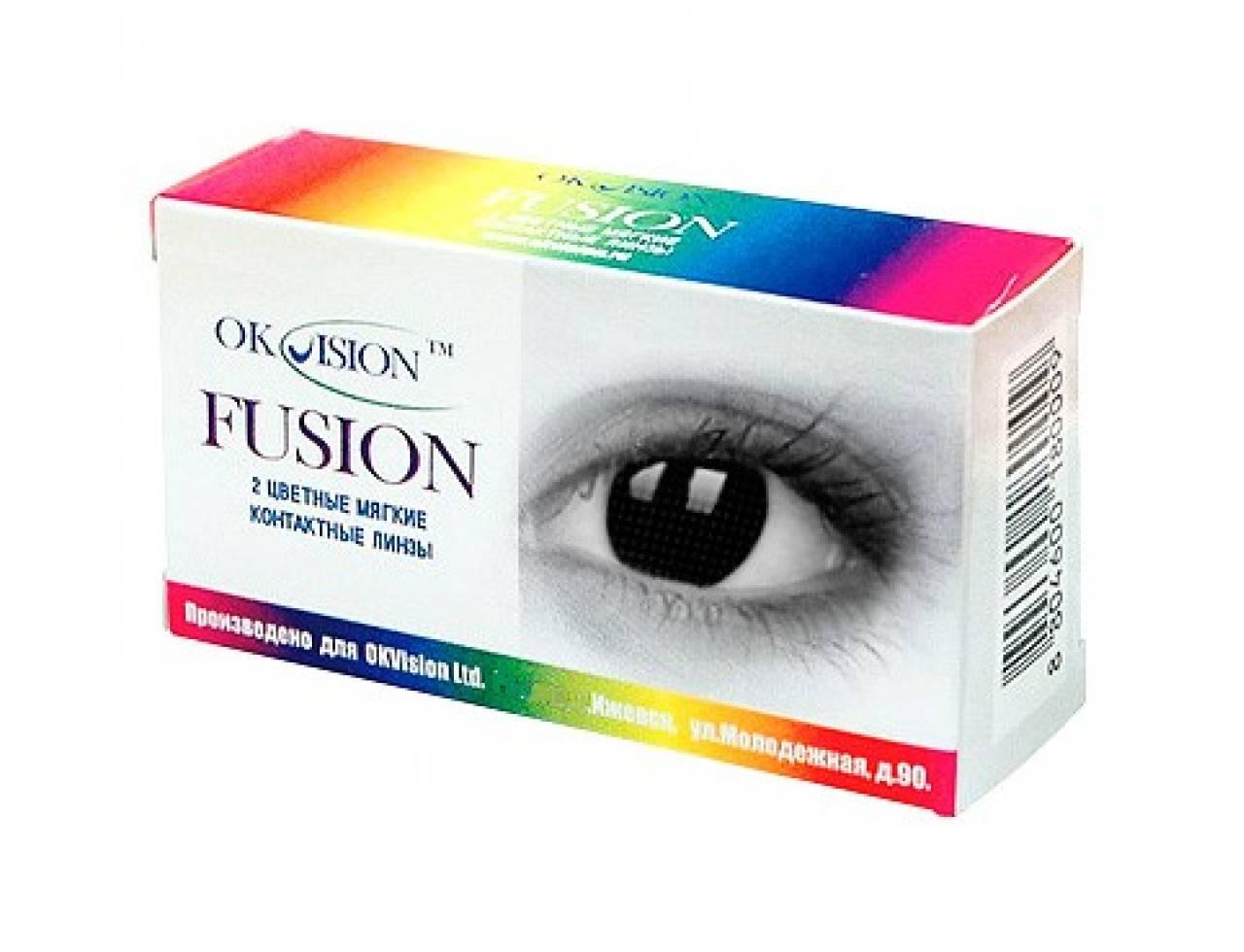 Цветные контактные линзы OkVision Fusion (crazy) - Фото №7