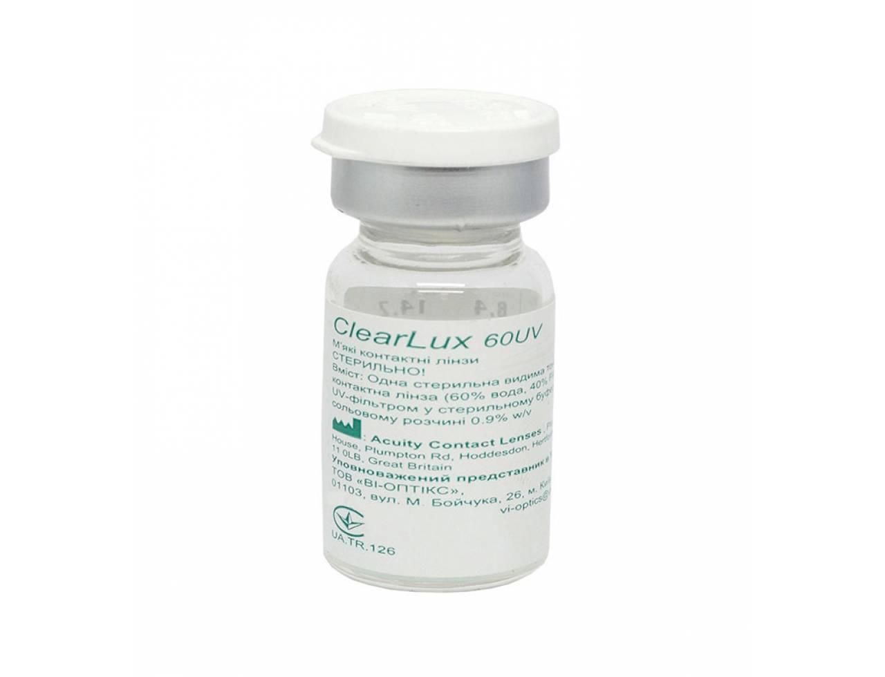 Традиционные контактные линзы Sauflon ClearLux 60 UV - Фото №7