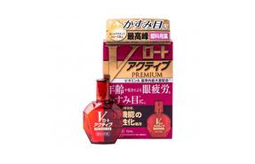 Rohto V Active Premium — витаминные капли для глаз - фото