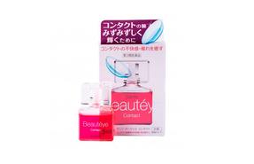 Sante Beauteye Contact — витаминные капли - фото