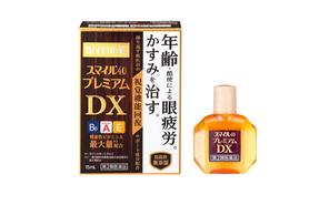 Lion Smile 40 Premium DX — витаминные капли для глаз  - фото