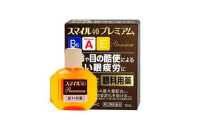 Lion Smile 40 Premium – капли для глаз с витаминами - фото
